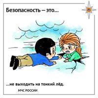 pamyatkiledv217