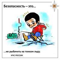 pamyatkiledv218